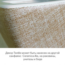 Textile Ala Ceramica раковины биде унитазы с декором под ткань