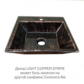 Ala Ceramica раковины и унитаз с декором сdетлые и темные медные полоски COPPER STRIPE