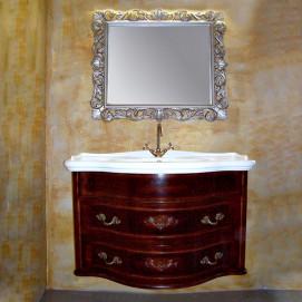 Tiffany World Armony Комплект подвесной мебели 103x54x62h см