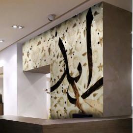 Стеновая панель, влагостойкая из алюминия с изображением MIDDLE EAST GLARE Стоимость за м2.