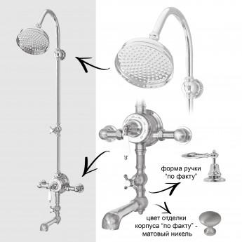 В НАЛИЧИИ SIGMA душевая колонна с термостатом с изливом для ванны премиум уровня для монтажа поверх стены в цвете матовый никель в классическом стиле
